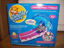 #3003 ZHU ZHU PETS Y- INTERSECTION NEW IN BOX - $1 in Fort Hood, Texas