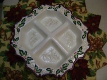 Beautiful Holly Design Ceramic 4-Sectioned Party Dip Dish in Kingwood, Texas