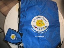 Build-a-bear back pack, and bear back pack in Lockport, Illinois